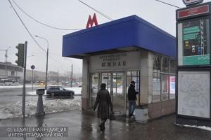 "Станция метро ""Южная"""