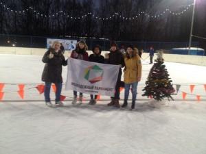 Спортивный праздник на льду в районе Чертаново Северное