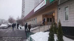 """Центр """"Мои документы"""" в районе Чертаново Северное"""