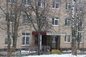 Детская музыкальная школа имени Чайковского