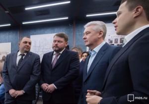 В Москве открыт Центр управления обеспечением транспортной безопасности метро - Сергей Собянин