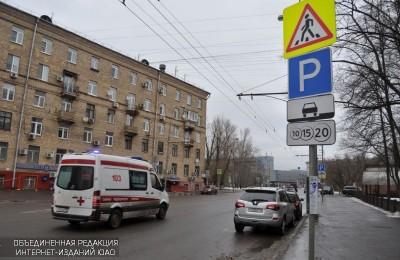 В утренний час пик Москва поехала быстрее