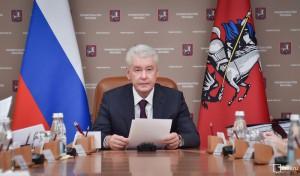 Мэр Москвы Сергей Собянин на заседании президиума правительства столицы