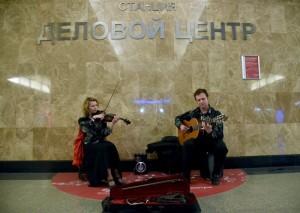 С 27 марта музыка зазвучит на 15 площадках московского метро