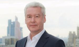 Сергей Собянин отметил огромное значение бизнеса для экономики Москвы
