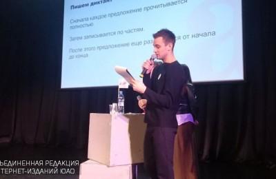 """Риналь Мухаметов на """"Тотальном диктанте"""" в 2017 году"""