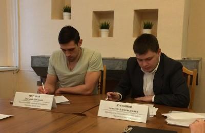 Председатели молодежных палат районов Чертаново обсудили дальнейшую работу