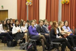Учащиеся школ Москвы соберутся на экономико-финансовом конкурсе в школе №1179
