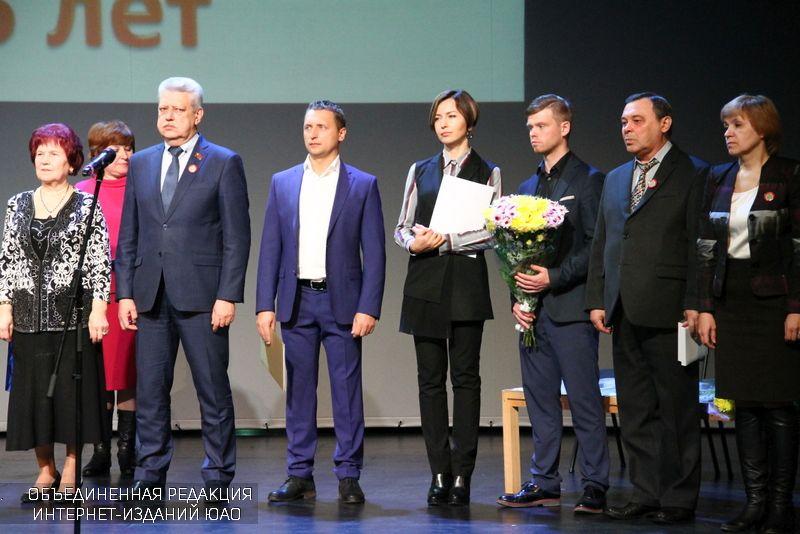 25 лет удачной работы отпраздновал Совет ветеранов ЮАО