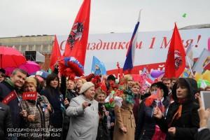 Жители Москвы отметят Первомай