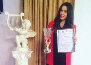 Дарья Жамкова стала лауреатом III степени конкурса педагогов Москвы