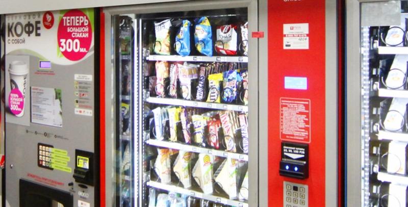 Настанции метро «Строгино» появились автоматы попродаже напитков иснеков