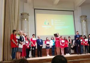 Ученик школы №1623 принял участие в городской олимпиаде