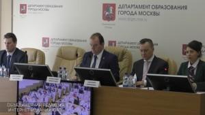 Пресс-конференция состоялась в Департаменте образования