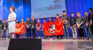 Торжественное вручение наград победителям конкурса состоялось в Москве