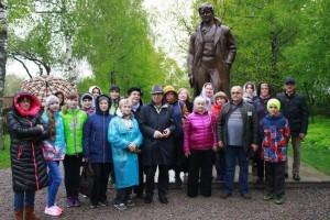 Жители района на родине Сергея Есенина