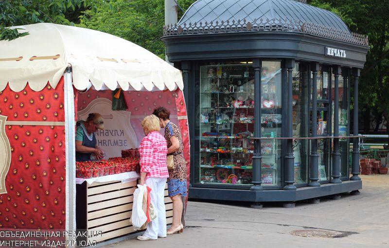 Фестиваль попродаже клубники открылся в столице