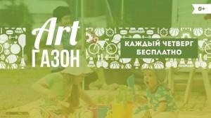 """Развлекательные четверги организуют в МКЦ """"Северное Чертаново"""""""