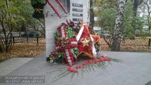 Памятник в районе