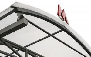 Станция метро в ЮАО наградила сотрудника