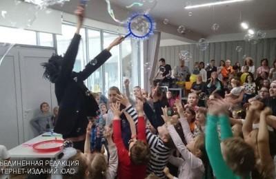 """День открытых дверей пройдет в """"Северном Чертанове"""""""