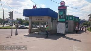 На станциях  раздадут воду