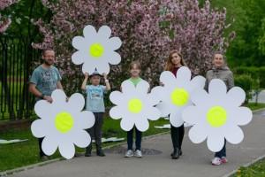 Жители района отметили семейный праздник