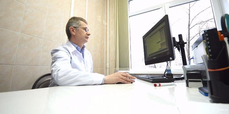 Электронные медицинские карты активно внедряются в поликлиниках Москвы