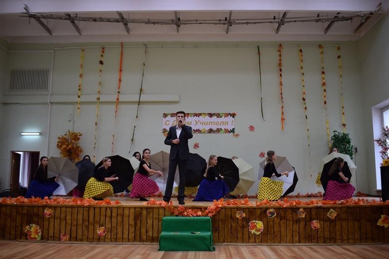 Концерт в честь Дня учителя состоялся в школе №1179