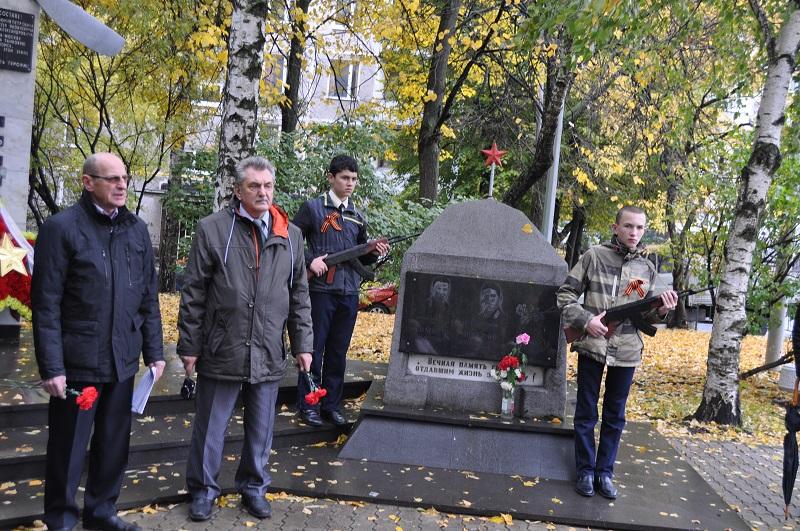 Состоялся митинг памяти у мемориала погибшим летчикам