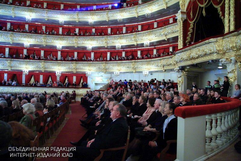 Ветеранов ЮАО поздравили в Государственном Большом театре России