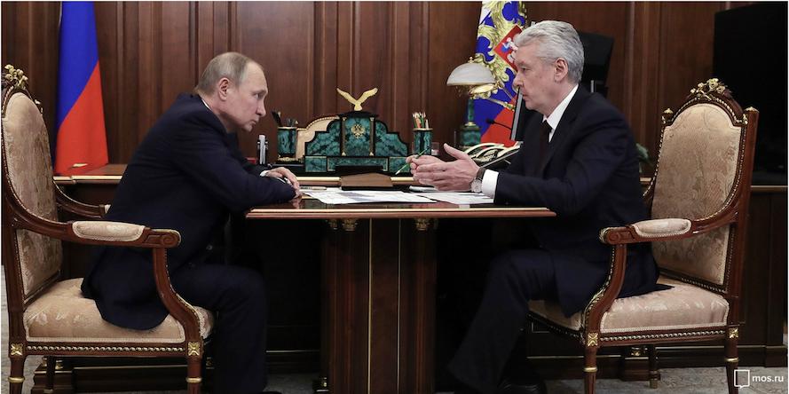 Встреча Владимира Путина и Сергея Собянина