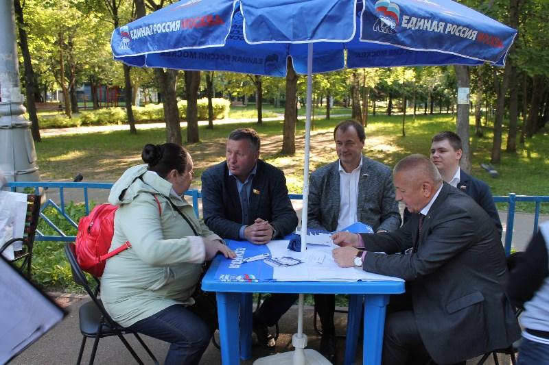 Прием граждан партии «Единая Россия»