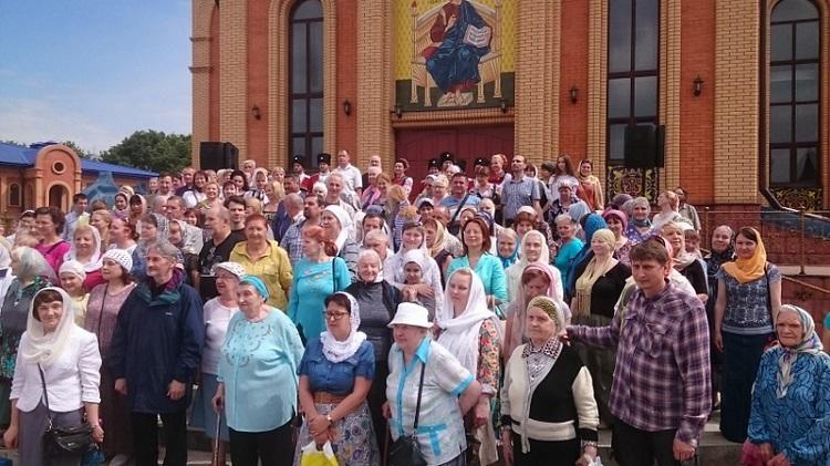 Фото с празднования Дня Крещения Руси в 2017 году