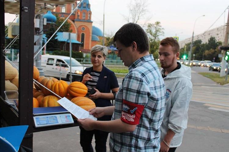 Алексей Лукоянов и Евгения Ильина