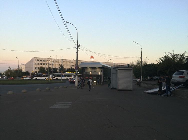 Станция метро «Южная»