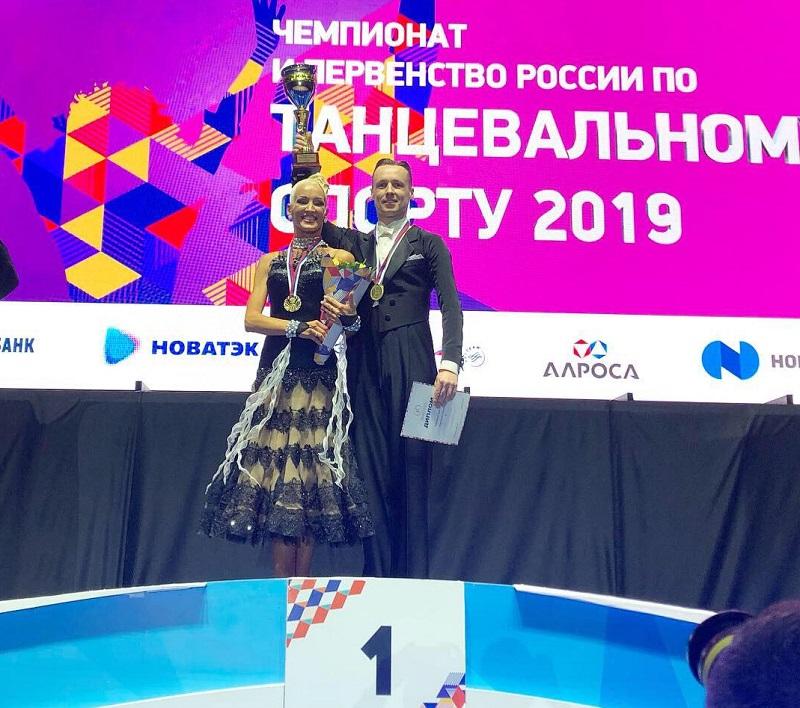 Оксана Скрипник и Дмитрий Воробьев