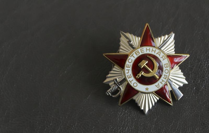 """школа № 1179, """"Подвиг великий и вечный"""", Великая отечественная война. патриотизм"""